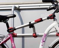 Bike Frame Adapter für Back - zusätzliche Aluminiumleiste (9329441512)